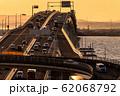 《千葉県》交通イメージ・東京湾アクアライン 62068792