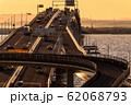 《千葉県》交通イメージ・東京湾アクアライン 62068793