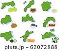 中国・四国地方と名物セット 62072888