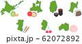 東北地方と名物セット 62072892