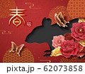 Year of the mouse paper art design 62073858