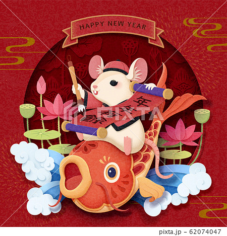Year of the rat design 62074047