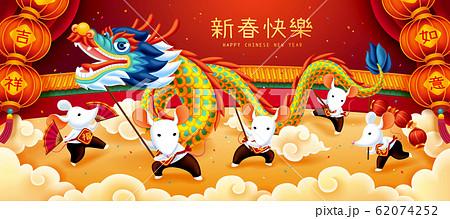 Cute mice playing dragon dance 62074252