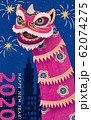 New year lion dance at night 62074275