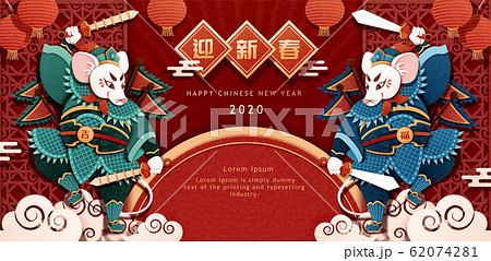 Paper art style rat door gods 62074281