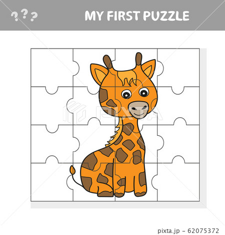 Education paper game for children, Giraffe. Create the image - my first puzzle 62075372