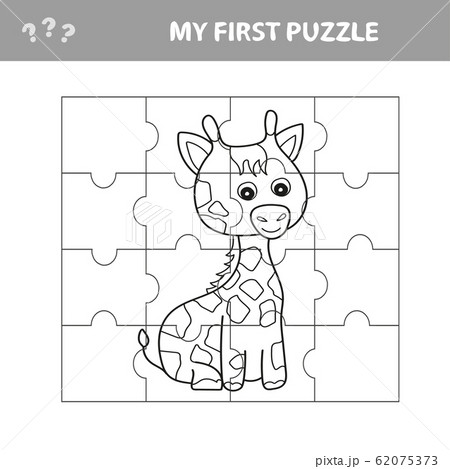 Education paper game for children, Giraffe. Create the image - my first puzzle 62075373