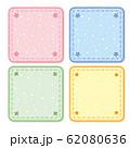 ステッチのフレーム 4色セット 62080636