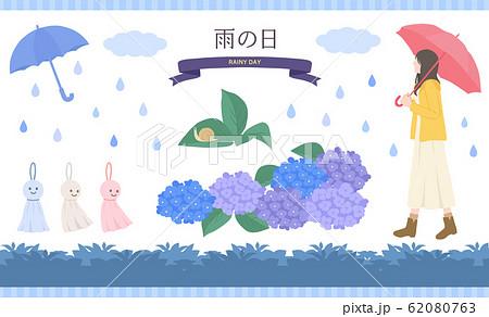 梅雨 雨の日の素材 62080763