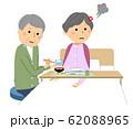 食事を嫌がる高齢者 食事介助 老老介護 62088965
