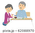痴呆症の高齢者 老老介護 62088970