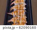 Japanese food that looks delicious 62090160