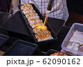 Chef is making japanese food 62090162