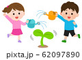子供 成績アップ 成長イメージ イラスト 62097890