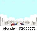 都市 交通 62099773