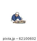 麺打ちする蕎麦職人 62100602