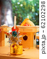 神前式の酒器 酒杯 日本酒 62102298