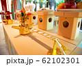 神前式の酒器 酒杯 日本酒 62102301
