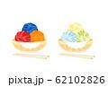 毛糸 62102826