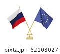 二つの国の卓上国旗 62103027