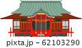 神社2 62103290