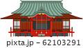 神社2縁あり 62103291