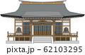 寺2縁あり 62103295