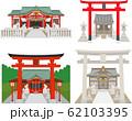 神社稲荷神社セット 62103395