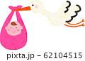 赤ちゃんとコウノトリ クレヨン 62104515