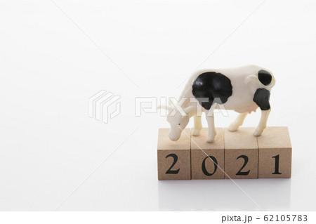 年賀素材 2021 62105783