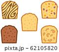 パウンドケーキの手描き風イラストセット 62105820