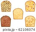 パウンドケーキの水彩風イラストセット 62106074