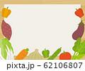 野菜と木のフレーム(長方形・A4ヨコ) 62106807