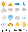天気のイラスト 62107097