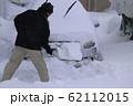 駐車場の除雪 62112015