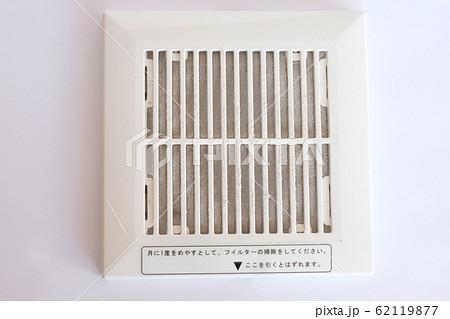 マンションの天井の換気フィルター 62119877