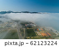 aerial view of the city of Bar under a low cloud 62123224