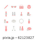 BEAUTY AND COSME ICON SET 62123827