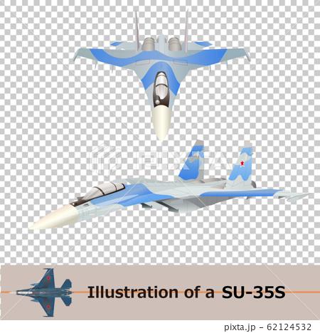 SU-35S戰鬥機 62124532