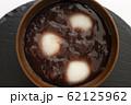 和食のお汁粉 62125962