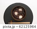 和食のお汁粉 62125964