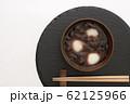 和食のお汁粉 62125966