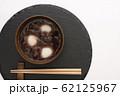 和食のお汁粉 62125967