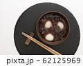 和食のお汁粉 62125969
