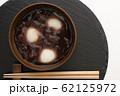 和食のお汁粉 62125972