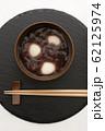 和食のお汁粉 62125974