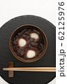 和食のお汁粉 62125976