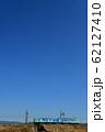 青空と伊賀鉄道の忍者列車 62127410