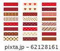 バレンタインパターン(マスキングテープ) 62128161