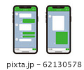 LINEっぽい スマホ画面 2020ver 62130578